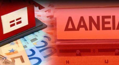 """«Η Ελλάδα έχει τα περισσότερα """"κόκκινα"""" δάνεια στην Ευρώπη»"""