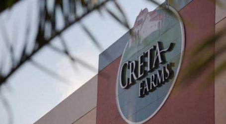 Προσωρινή προστασία από τους πιστωτές εξασφάλισε η Creta Farms