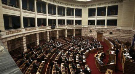 Η Επιτροπή Αναθεώρησης έριξε αυλαία στη συζήτηση των αναθεωρητέων διατάξεων