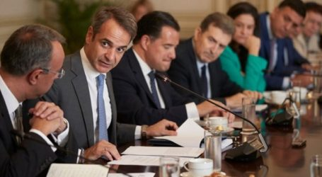 Ο προγραμματισμός του νομοθετικού έργου στην ατζέντα του υπουργικού συμβουλίου