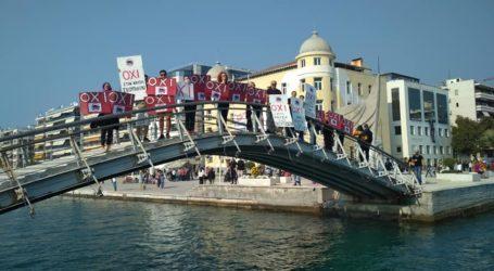 Βόλος: Έκανε παρέλαση… και η Επιτροπή Αγώνα Πολιτών [εικόνες]