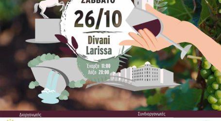 Το 2οφεστιβάλ θεσσαλικού οίνου το Σάββατο στη Λάρισα