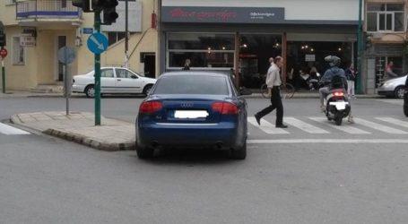 Παρκάρισμα στη Λάρισα χωρίς …ίχνος ντροπής (φωτο)