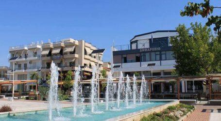 Τα θέματα της συνεδρίασης του Δημοτικού Συμβουλίου Αλμυρού