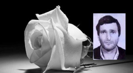 Τραγικός επίλογος στην Αγιά: Πέθανε δύο μήνες μετά το θάνατο της γυναίκας του
