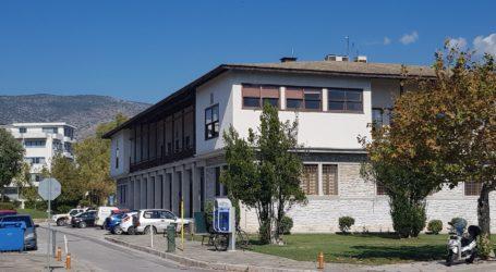 Ο Δήμος Βόλου προκηρύσσει διαγωνισμό για τη φύλαξη δημοτικών κτιρίων