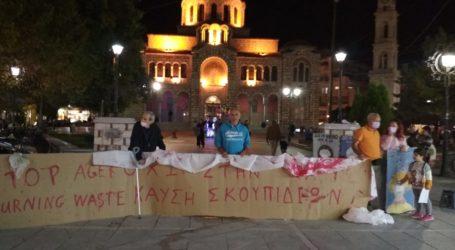 Νέα συγκέντρωση διαμαρτυρίας της Επιτροπής Αγώνα Πολιτών Βόλου [εικόνα]