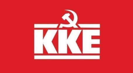 ΚΚΕ: Με Πράξη Νομοθετικού Περιεχομένου η Κυβέρνηση της ΝΔ «βάζει ταφόπλακα» στο χαρακτήρα και στη λειτουργία του ΚΕΘΕΑ