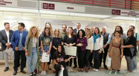 Βράβευση Σπουδάστριας του ΙΙΕΚ Δήμου Βόλου, από την ΠΟΒΑΚΩ,στην 34η Kosmima στη Θεσσαλονίκη