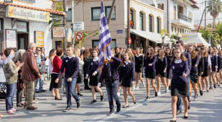 Καρέ – καρέ η παρέλαση της 28ης Οκτωβρίου στην Αγριά Βόλου [εικόνες]