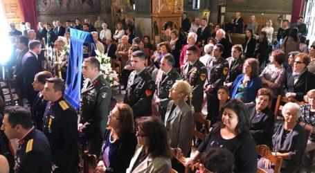Βόλος: Τελέστηκε δοξολογία για την 28η Οκτωβρίου στον Μητροπολητικό Ναό [εικόνες]