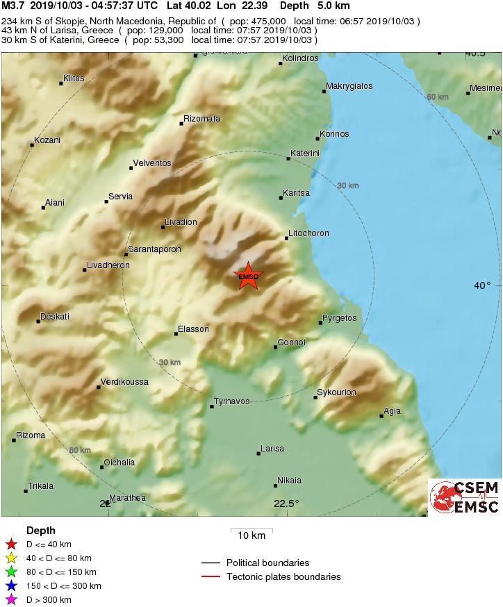Σεισμός ταρακούνησε τη Λάρισα το πρωί της Πέμπτης