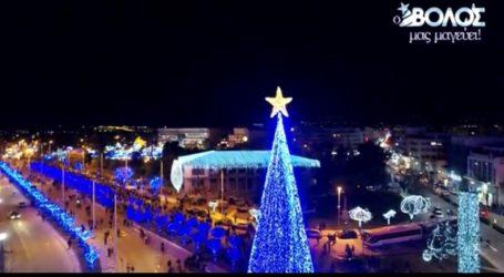 Αυτή τη μέρα θα φωταγωγηθεί ο Βόλος για τα Χριστούγεννα