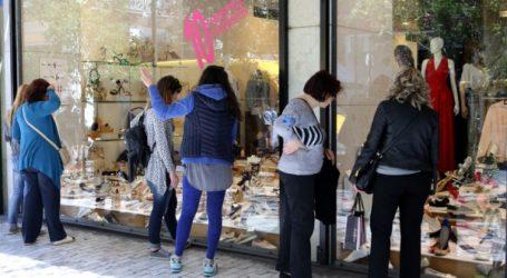 Εμπορικός Σύλλογος Βόλου: Εφαρμογή των διατάξεωντοποθέτησης ενδεικτικών πινακίδων στα καταστήματα