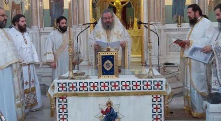 Η Πρωτοχριστιανική Θεία Λειτουργία Του Αγίου Ιακώβου Του Αδελφοθέου στη Λάρισα (φωτο)
