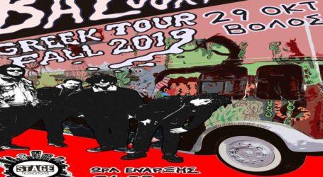 Bazooka live σήμερα στο Τεχνόπολις Stage