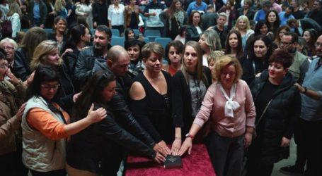 Δήμος Λαρισαίων: Αναλαμβάνουν υπηρεσία 125 υπάλληλοι της Καθαριότητας