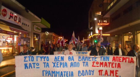 Βόλος: Συγκέντρωση διαμαρτυρίας και πορεία ενάντια στο πολυνομοσχέδιο από το ΠΑΜΕ