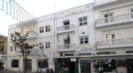 Στον Βόλο ο Επιστ. συνεργάτης της Ένωσης Επιμελητηρίων Ελλάδας
