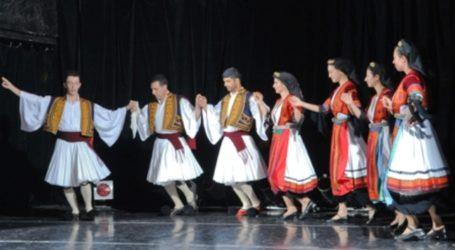 Μαθήματα παραδοσιακών χορών στον Βόλο