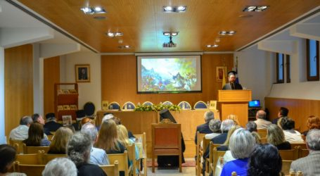 Διεθνές επιστημονικό συνέδριο στον Βόλο για τις μεγάλες προσωπικότητες της Ελληνικής Επανάστασης