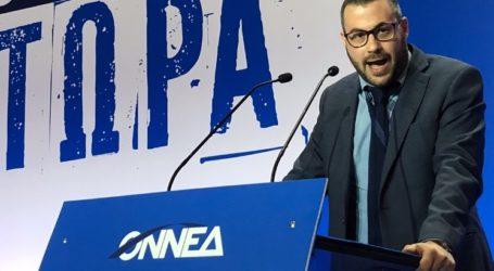 Βολιώτης ο νέος γραμματέας της ΔΠΑ-ΝΔΦΚ Ελλάδος