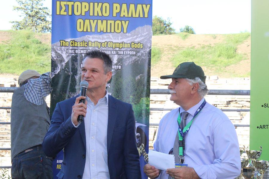 IMG 0016 rally olympos