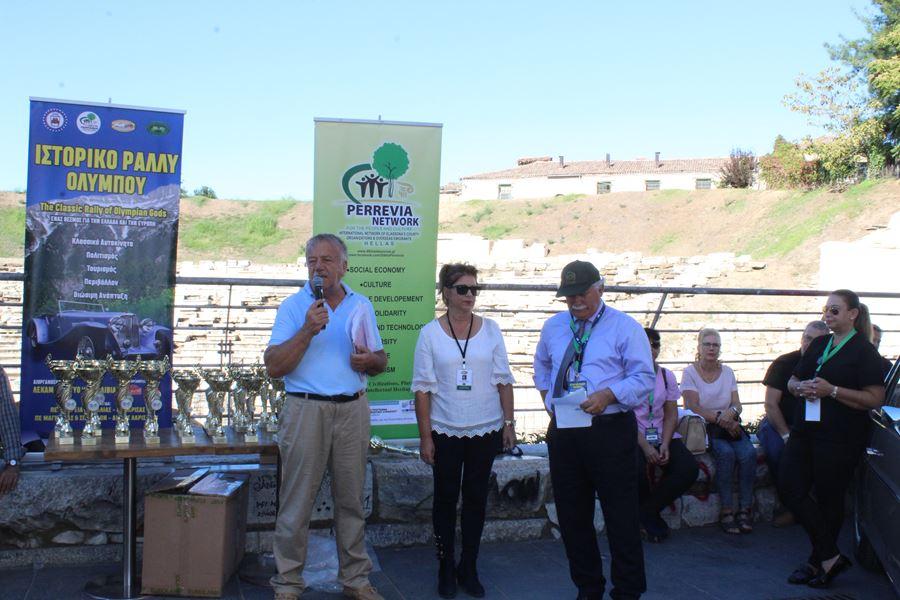Ολοκληρώθηκε το 8ο Ιστορικό Ράλλυ Ολύμπου με φόντο το Αρχαίο Θέατρο Λάρισας (φωτο)