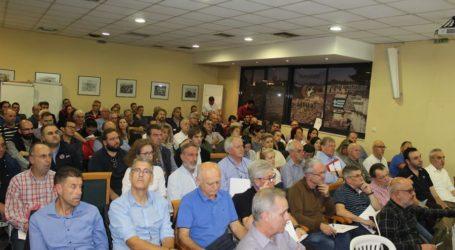 Σεμινάριο για φορολογικά θέματα διοργάνωσε η ΕΦΕΕΛ στη Λάρισα (φωτο)