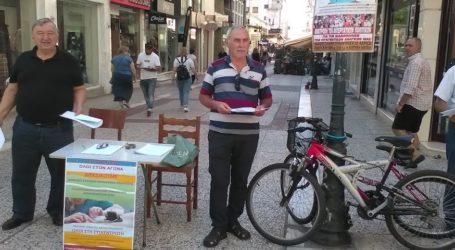 Στην αγορά του Βόλου οι συνταξιούχοι ενόψει του συλλαλητηρίου