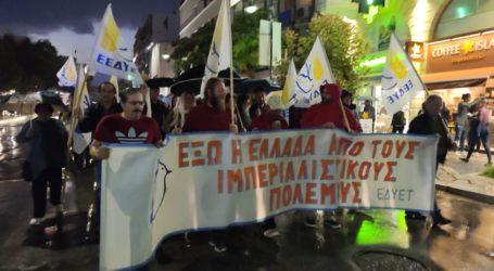 Πανθεσσαλική διαμαρτυρία για τη συμφωνία Ελλάδας – ΗΠΑ πραγματοποιήθηκε στη Λάρισα (φωτο)