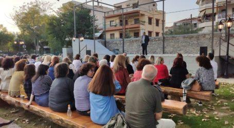 Επιμορφωτική εκδήλωση για εκπαιδευτικούς στο πάρκο του ΟΣΕ στη Λάρισα «Το τραίνο πάει σχολείο» (φωτο)