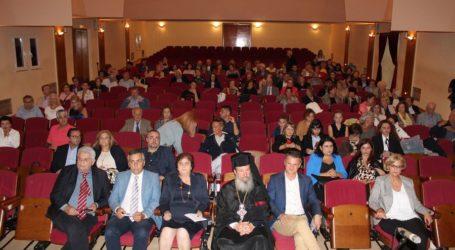 Με συναυλία συμφωνικής μουσικής τίμησαν τον προστάτη της Δικαιοσύνης στη Λάρισα (φωτο – βίντεο)