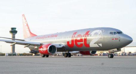 H Jet2 άνοιξε πτήσεις για Σκιάθο από Μάντσεστερ σε χαμηλές τιμές