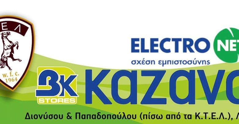 KAZANAS 2 780x405