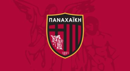 PANAXAIKI 1000x560