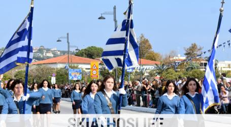 Σκιάθος: Εντυπωσιακή παρέλαση στο νέο λιμάνι του νησιού [εικόνες]