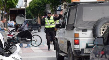 Κυκλοφοριακές ρυθμίσεις στη Λάρισα το Σάββατο για τον νυχτερινό αγώνα δρόμου