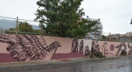 Νέα δημόσια τοιχογραφία στον Βόλο
