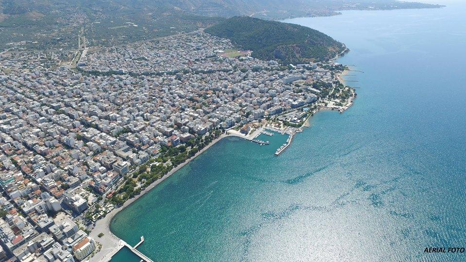 aerial foto volos 9 1