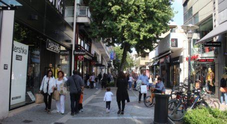 Ξεκινάει το χειμερινό ωράριο στην αγορά της Λάρισας – Δείτε τις ώρες και ποια Κυριακή θα είναι ανοιχτά τα καταστήματα