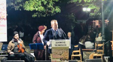 Κόκκαλης στη γιορτή Κάστανου: Εργαστήκαμε για ένα υγιές συνεταιρίζεσθαι δίνοντας εργαλεία στους αγρότες