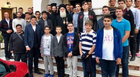 Η σύναξη των Αναγνωστών και Ιεροπαίδων της Μητρόπολης Δημητριάδος
