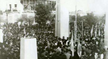 Η Λάρισα τιμά την απελευθέρωσή της από τη Γερμανική κατοχή