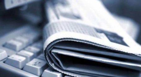 24ωρη απεργία σήμερα σε όλα τα ΜΜΕ της Θεσσαλίας