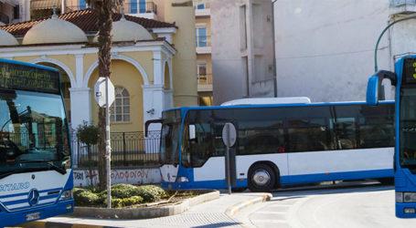 Από αύριο Δευτέρα αλλάζουν για δύο μήνες δρομολόγια και στάσεις του Αστικού ΚΤΕΛ στη Λάρισα