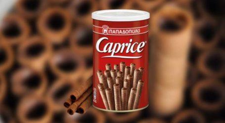 Το δικαστήριο της Ευρωπαϊκής Ένωσης για το σήμα Caprice