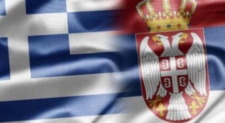 Στον Βόλο ο Πρόξενος της Σερβίας