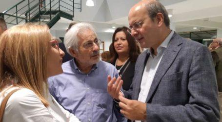 Στο 19ο Πανελλήνιο Δασολογικό Συνέδριο στο Λιτόχωρο ο Συντονιστής Αποκεντρωμένης Διοίκησης Θεσσαλίας – Στερεάς Ελλάδας