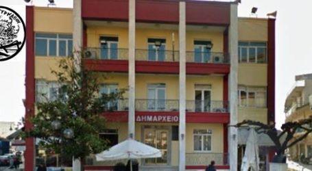 Οδηγίες για την ασφαλή και εύρυθμη εξυπηρέτηση από το Δήμο Τυρνάβου